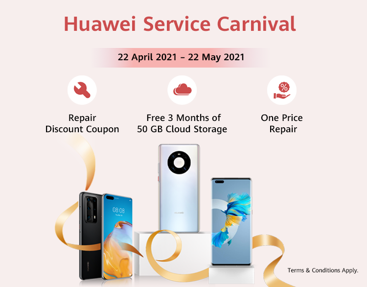 Huawei Service Carnival