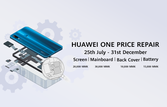 Huawei One Price Repair