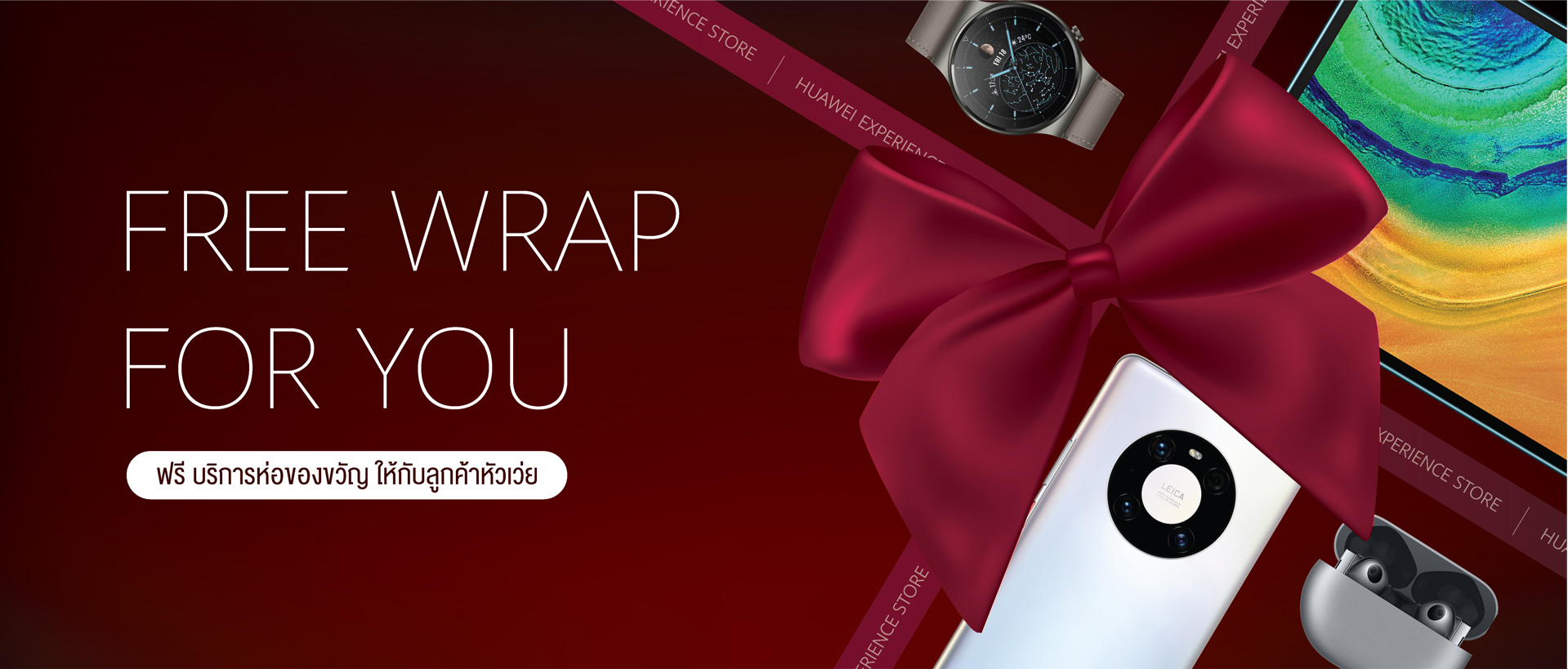 Grand opening campaign FREE WRAP FOR YOU