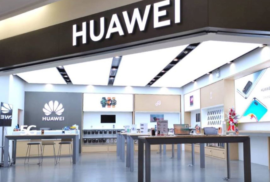 Huawei Experience Store (IT MALL FORTUNE TOWN FL.2)