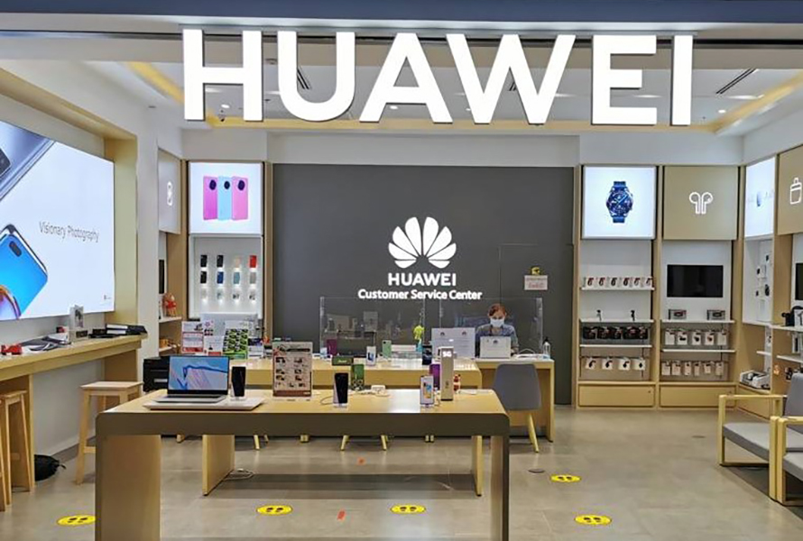 Huawei Experience Store (CENTRAL RAMA 2 FL.2)