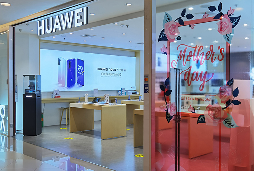 Huawei Experience Store (SEACON SQUARE SRINAKARIN FL.2)