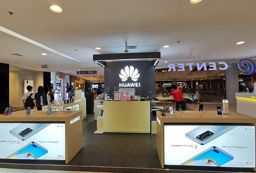 Huawei Experience Store (CENTRAL PLAZA UDONTHANI FL.2)