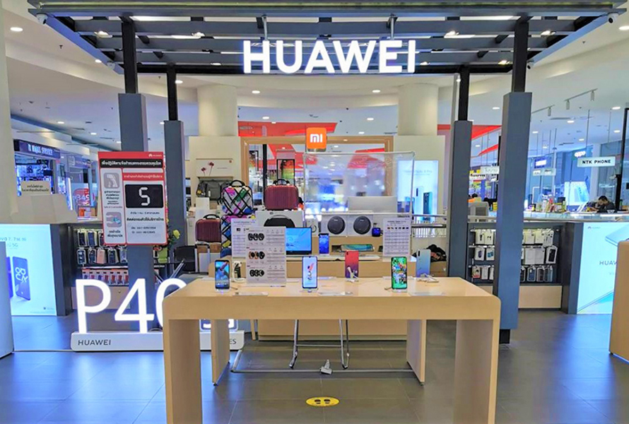 Huawei Experience Store (THE MALL NAKHONRATCHASIMA FL.3)
