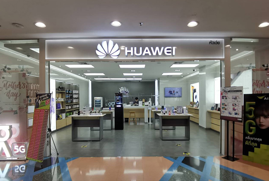 Huawei Experience Store (CENTRAL AIRPORT CHIANGMAI)