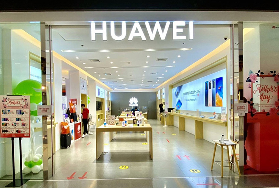 Huawei Experience Store (CENTRAL WESTGATE FL.2 )