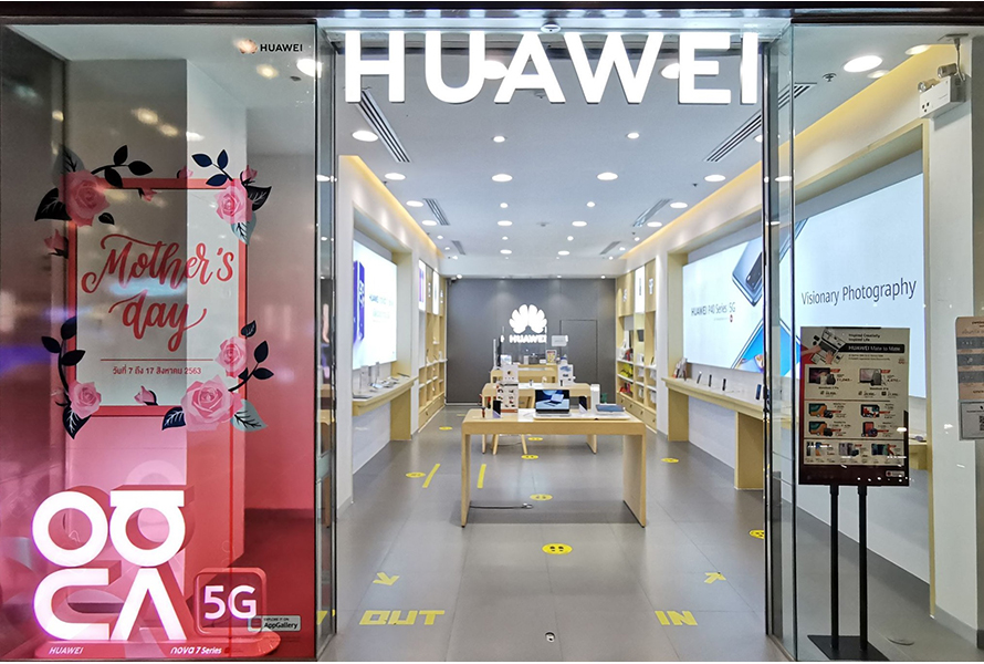 Huawei Experience Store (CENTRAL FESTIVAL EASTVILLE FL.2)