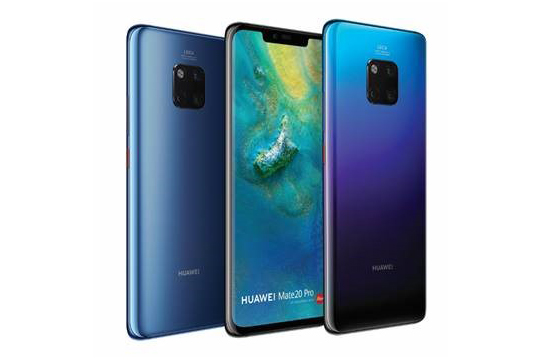 Huawei dévoile la gamme Huawei Mate 20 et son intelligence supérieure